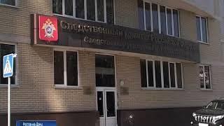 В Волгодонске перед законом предстанет заместитель старшего судебного пристава
