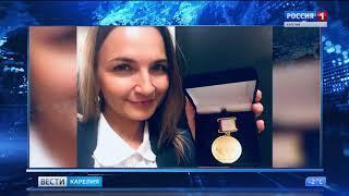 Юлия Тубис получила медаль «Спешите делать добро»