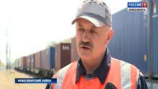 Составитель поездов из Новосибирска удостоен высокой государственной награды