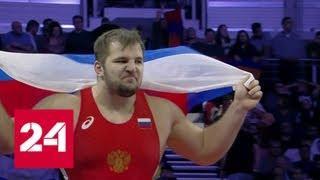 Российские борцы вернулись в Москву после триумфа в Будапеште - Россия 24