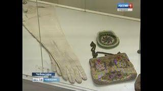 В Национальном музее открылась выставка купеческого быта