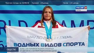 Неуловимые ласты: пермячка завоевала две медали Первенства Европы