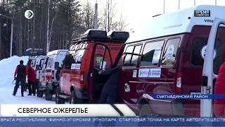 Сертифицированный туристический маршрут в Коми