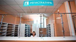 Больница в соседнем подъезде: в Сургуте открылись два филиала поликлиники в жилом доме
