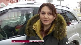 В январе томичи три сотни раз нарушили правила парковки