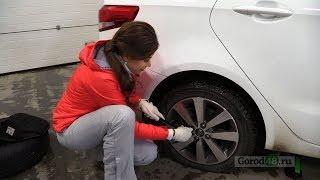 Поменять колесо - это просто?