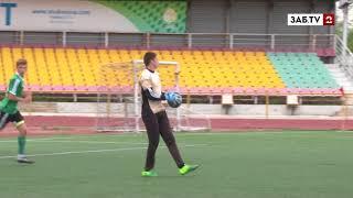 Футбольный матч прошёл в Чите накануне открытия Чемпионата мира-2018.
