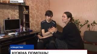 Новости Рязани 19 марта 2018 (эфир 18:00)