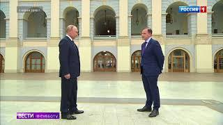 "EXCLUSIVE: Putin Spills the Beans on His ""Successor"" Pick in Exclusive Vesti Interview"