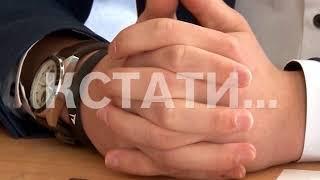 В Нижнем Новгороде школьники сдавали первый ЕГЭ