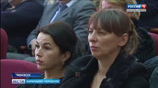В преддверии выборов Президента России в Черкесске прошел семинар для общественных наблюдателей