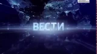 Вести – Санкт-Петербург. Выпуск 17:40 от 11.07.2018