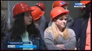 """Астраханские студенты обсудили вопросы, связанные с особой экономической зоной """"Лотос"""""""
