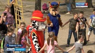 В одном из йошкар-олинских дворов прошел «День соседей» - Вести Марий Эл