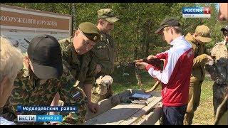 300 юношей Йошкар-Олы отправились в воинскую часть на сборы допризывной молодёжи - Вести Марий Эл