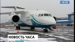 Запрет на эксплуатацию Ан-148 касается только «Саратовских авиалиний»