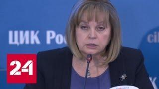 ЦИК: после обработки 40% бюллетеней Путин уверенно лидирует - Россия 24