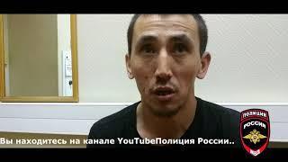 Таксист / происшествия на улице Ильинка / ДОПРОС.