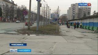В Новосибирске начинают активную борьбу с пылью