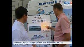 Бульвар Энергосбережения в Чебоксарах стал частью всероссийского фестиваля «Вместе Ярче»