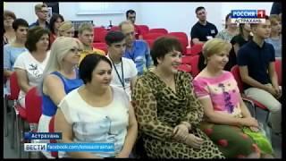 """Между ГТРК """"Лотос"""" и АГУ подписано соглашение о долгосрочном сотрудничестве"""