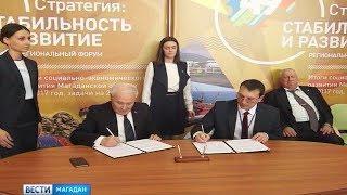Экономические показатели Магаданской области одни из лучших в России