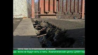 В Челябинске рушится мост, который возвели во время войны. Чиновники срочно ищут деньги на ремонт