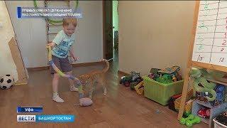 Пятилетний уфимец с пороком сердца нуждается в срочной операции