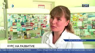 150 миллионов из бюджета Коми аптекам