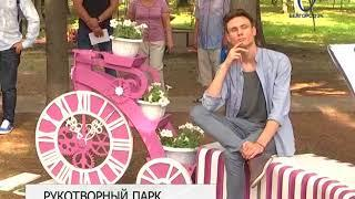 Форум «Зелёная столица» открыли в Белгороде