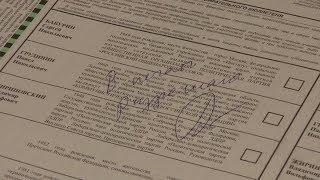 В Свердловской области началась печать бюллетеней для выборов президента
