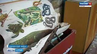 Школьники алтайского села начали учебный год в доме культуры