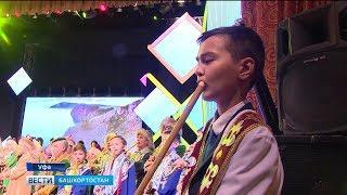 В Уфе прошел гала-концерт фестиваля «Соцветие дружбы», участников которого отсматривали целый год