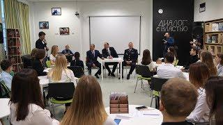 На открытый диалог с властью вышли школьники Ханты-Мансийска