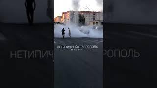 Ставропольцы самостоятельно потушили загоревшийся автомобиль