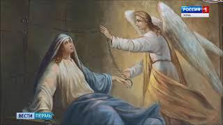В Перми завершается восстановление Храма Рождества Пресвятой Богородицы