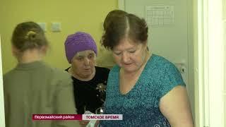 Медицинская помощь на колёсах заехала в Первомайский район