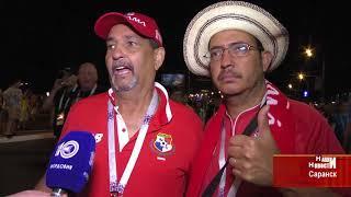 После матча Панама - Тунис