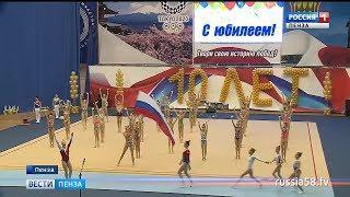 Поздравить «Буртасы» с первым юбилеем приехали олимпийские чемпионы