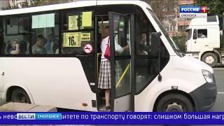 Смоляне пожаловались на грязь в общественном транспорте