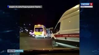 В Перми по пути в аэропорт перевернулась машина такси