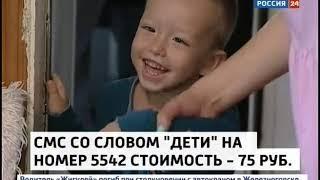Выпуск «Вести-Иркутск» 13.09.2018 (22:00)