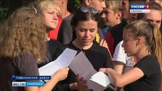 Лидеры смоленской молодежи собрались на профильную смену