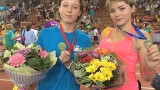 Ярославская команда выиграла во Всемирных играх победителей