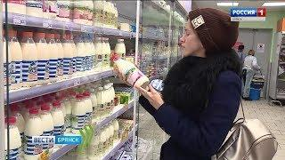 """В Брянске провели акцию """"Контрольная закупка"""""""