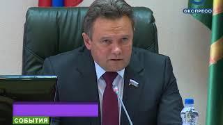 В Пензе обсудили судьбу аварийных домов в Заводском районе