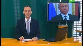 В Челябинске ждут Владимира Путина