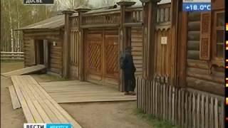 Большой зоопарк планируют построить на Байкальском тракте