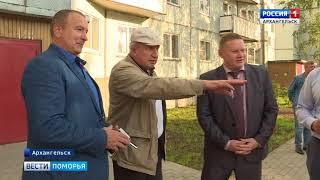 Архангельская область получит на благоустройство дворов и парков более 300 миллионов рублей