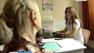 В Красноярске прошла прямая линия по вопросам оказания помощи людям старшего поколения